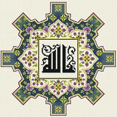 Арабские узоры вышивка крестом 40
